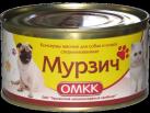 консервы мясные для собак
